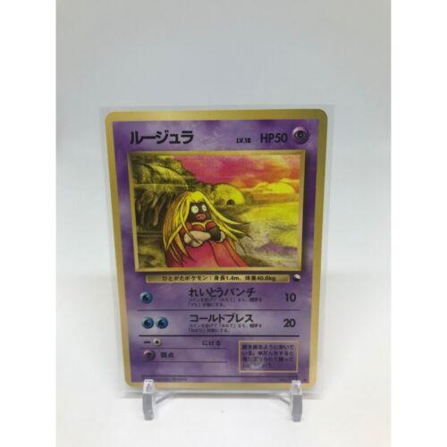 124 japanese version lp vending s2 Card pokemon lippoutou jynx no