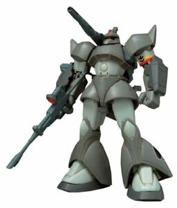 MSIA-Extended-Gelgoog-Cannon-LTD-Action-Figure-EMSIA