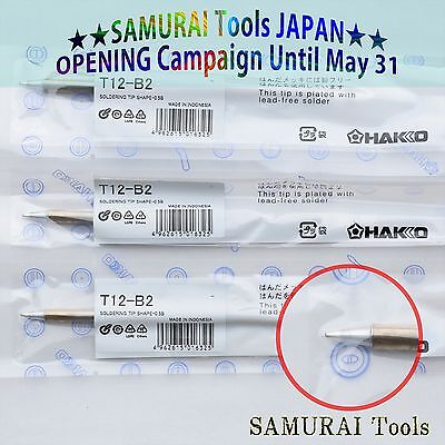 HAKKO T12-D24 Lead-free Soldering tips 10pcs Ship from JAPAN Replace