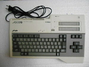 MSX-AX170-Al-Alamiah-sakhr-vintage