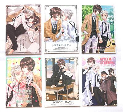 Bungo Stray Dogs Doujinshi Dazai Osamu x Nakajima Atsushi Set 6 books yaoi  | eBay