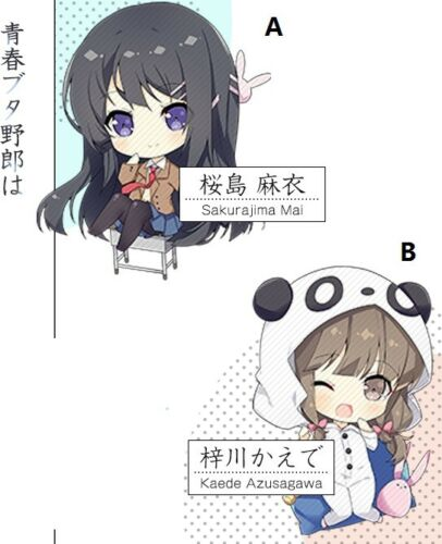 Acrylic Keychain Strap Rascal Does Not Dream of Bunny Girl Senpai Cute 6cm