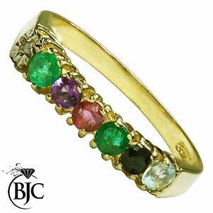 BJC-9ct-Yellow-Gold-DEAREST-Ring-Diamond-Emerald-Amethyst-Ruby-Sapphire-Topaz