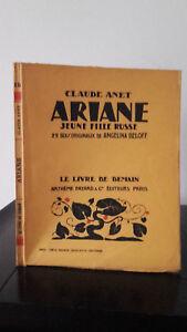 Claude-Janet-Arianne-Juvenil-Chica-Russe-1929-Edicion-Artheme-Fayard