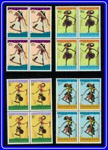 AUSTRALIA-COCOS-IS-1993-PUPPETS-blocks-of-4-MNH-ART-THEATER