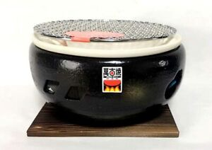 Yakitori BBQ Hibachi Konro Ise charcoal grill stove Yakiniku Diameter 20 cm