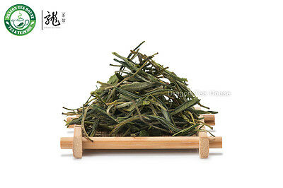 Huang Shan Mao Feng Chinese Green Tea 50g 1.76 oz