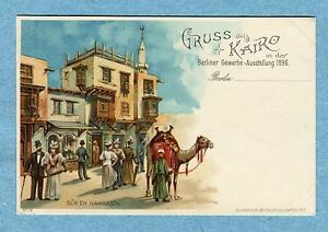 A2002 Postcard Greetings From Cairo Industrial Exposition of 1896 in Berlin