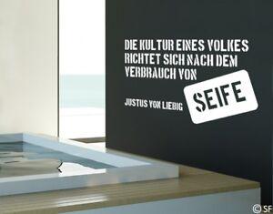 Courageux Tapisserie Murale Salle De Bains Wc Salle De Bains Savon Culture Uss202 Toilettes Cuisine-afficher Le Titre D'origine