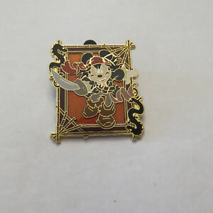 Disney-Pirates-of-the-Caribbean-Mystery-Pin-Collection-Mickey-Mouse-Pin