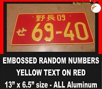 Random Numbers -yellow On Red Plate- Japanese License Plate Aluminum Tag Jdm
