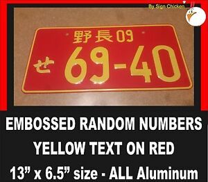 Details about RANDOM NUMBERS -YELLOW ON RED PLATE- JAPANESE LICENSE PLATE  ALUMINUM TAG JDM