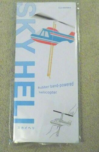Aozora Sky Heli Foam Rubber Band Helicopter Kit--Perfect Stocking Stuffer!