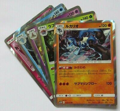 Rare HOLO Pokemon Cards SUN /& MOON BASE SET Select your card