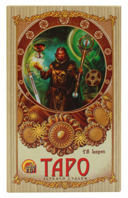 Modern Cards Deck Tarot Mirror of fate 78 Collection Russian Rare Gift Souvenir
