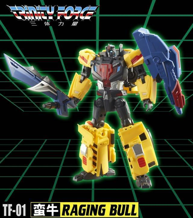Transformers TFC Trinity Force TF-01 Raging Bull 16CM(6.25 INCHES) NEW  UK