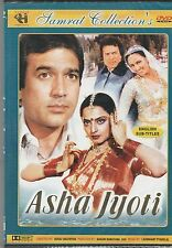 Asha Jyoti - rajesh Khanna [Dvd] 1st Edition samrat   Released