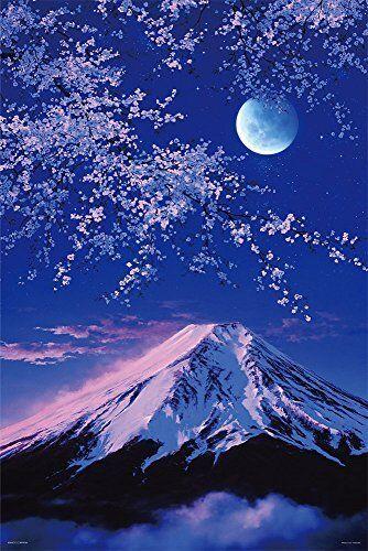 YANOMAN JIGSAW PUZZLE 10-1305 MT. FUJI & CHERRY BLOSSOMS AT NIGHT (1000 PIECES)