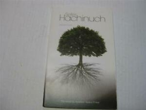 Sefer-Hachinuch-Selected-Portions-translated-by-Avraham-Yaakov-Finkel