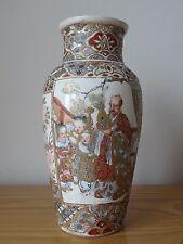 c.19th - Antique Japan Japanese Meiji Satsuma Hand Painted Vase