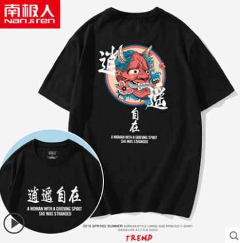 Fashion Punk 般若 Evil Oni Noh Hannya Mask T Shirt Short Sleeves kimono Top Retro