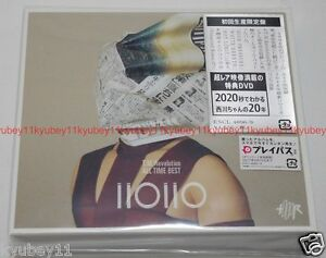 Best Dvds Of 2020 New 2020 T.M.Revolution ALL TIME BEST First Limited Edition 3 CD