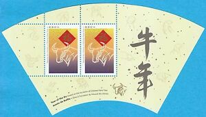 image is loading canada stamps 1997 chinese new year of ox - Chinese New Year 1997