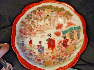 Oriental-Japan-Bowl-Figures-Lanterns-Flowers
