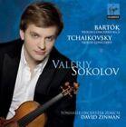 Bart¢k: Violin Concerto No. 2; Tchaikovsky: Violin Concerto (CD, Oct-2011, Erato (USA))