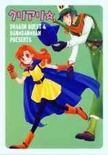 Dragon Quest Warrior 4 IV Doujinshi Dojinshi Comic Cristo Kiryl x Alena KuriAri