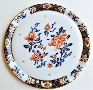 Vintage-Limoges-Canton-Serving-Tray-Dish-France-B-amp-C-Gold-Rim-31-5cm-diameter