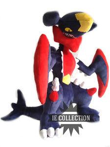 image is loading pokemon mega garchomp peluche 35cm carchacrok knakrack plush - Pokemon Carchacrok