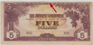 Mazuma *M713 Malaya Japanese WWII JIM 1942 $5 MK Minor Error AVF