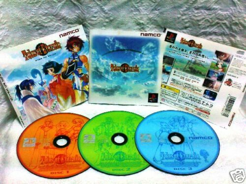 WOW! Tales of Eternia (PlayStation) RARE! Japan!