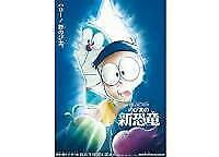 Movie Mini Poster Nobita/'s New Dinosaur Flyer chirashi Doraemon the Movie