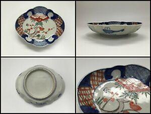 Japanese Porcelain Dish Plate Vintage Old Imari Ware Hand Paint Pine Plum F057