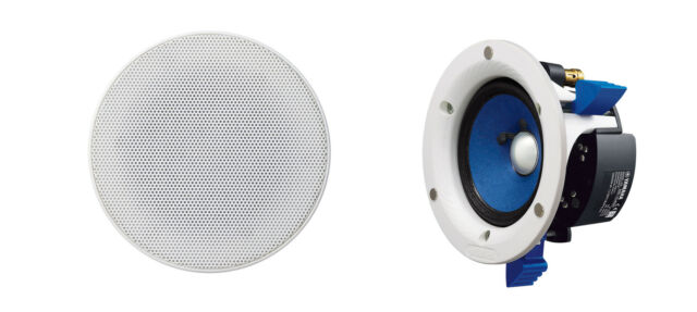"""Yamaha NS-IC400 4"""" In-Ceiling Speakers x 2 - RRP $349.00"""