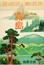 Japan Japanese Travel Holiday Tourism, Poster 1930's, 12x8 Inch Reprint