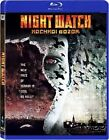 Night Watch 0024543545736 Blu-ray Region a