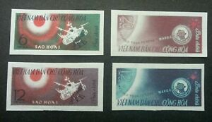[SJ] Vietnam Mars 1 Spacecraft 1963 Astronomy Space (stamp) MNH *imperf