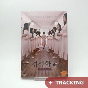 The Silenced Dvd W Slipcover Korean Ebay