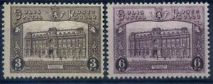 Belgio-1929-Mi-3-6-Nuovo-100-Ufficio-postale-principale-a-Bruxelles