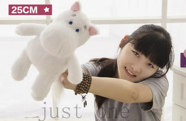 New Park Bom Stuffed Cosplay Animals Plush Toy Cute Hippo Moomin Pillow