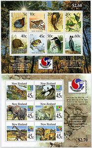 New-Zealand-Stamps-Birds-amp-Animals-S-S-Philakorea-1994-O-P-Sc-1236b-amp-Sc-926a