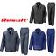 Traje-de-Abrigo-Chaqueta-Impermeable-Lluvia-resultado-Pantalones-Pesca-Senderismo-Workwear-Unisex miniatura 1