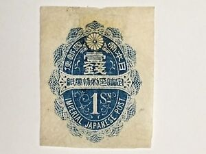 IMPERIAL JAPANESE POST. 1 SN STAMP