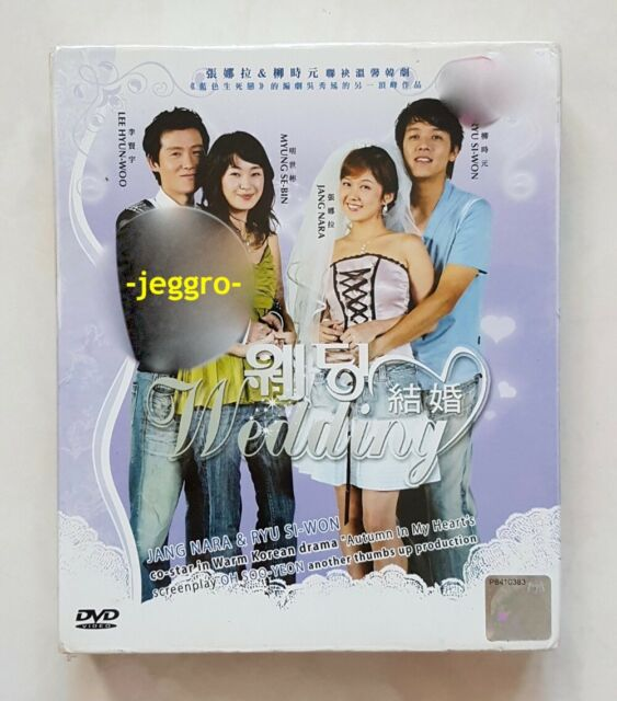 5 DVD Korean Drama Wedding TV 1-18 End Good English Subtitle Region 0 Jang  Nara