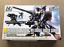 thumbnail 2 - HGUC 1/144 V2 Assault Buster Gundam Clear Color & Plated Version, Plastic Model