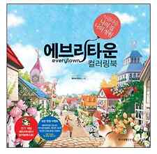 Every Town Coloring Book For Adults Art Fun Relax Gift Craft Kakao Mobile Game