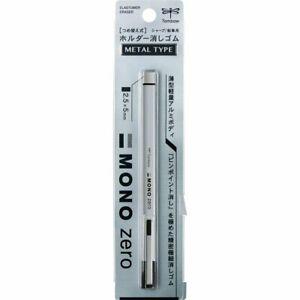 Tombow-Mono-Cero-Borrador-Metal-Tipo-2-5-x-5mm-Plateado-Cuerpo-EH-KUMS04-Japon